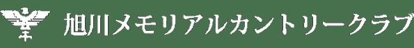 logo-asahikawa