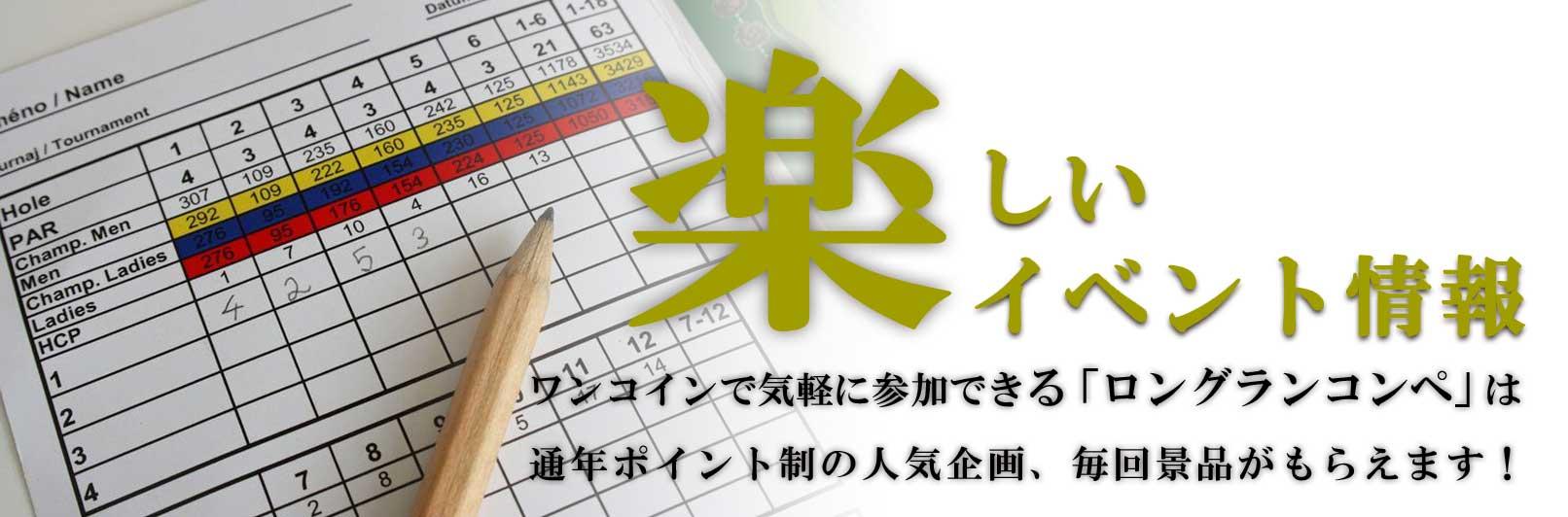 asahikawa_top_event