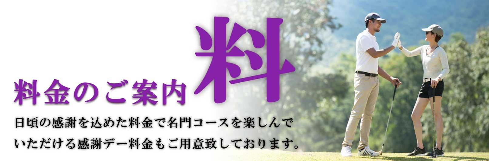 asahikawa_top_price