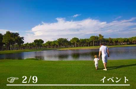 https://anchor-golf.com/gwp/wp-content/uploads/2021/07/post_227-5.jpg