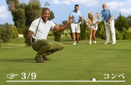 https://anchor-golf.com/gwp/wp-content/uploads/2021/07/post_227-6.jpg