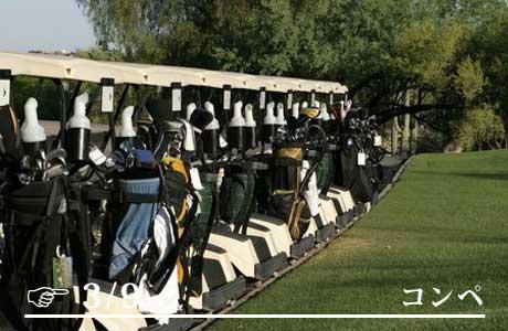https://anchor-golf.com/gwp/wp-content/uploads/2021/07/post_585-6.jpg