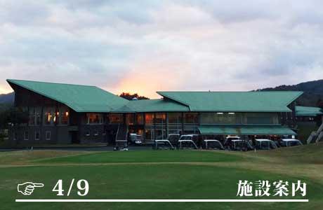 https://anchor-golf.com/gwp/wp-content/uploads/2021/07/post_585-7.jpg