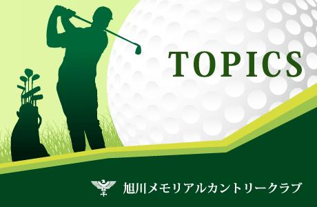 https://anchor-golf.com/gwp/wp-content/uploads/2021/08/post_227-4.png