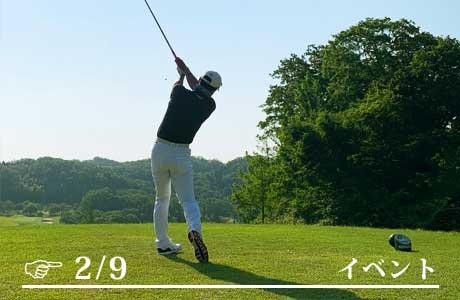 https://anchor-golf.com/gwp/wp-content/uploads/2021/08/post_585-13.jpg